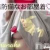 伊那デリヘル ピーチガール ななこ(26)の動画「お部屋着ななこを♡【えち動画/告知】」