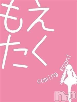 れい☆地元未経験SS級美少女(18) 身長168cm、スリーサイズB85(C).W56.H86。長野デリヘル もえたく!(モエタク!)在籍。