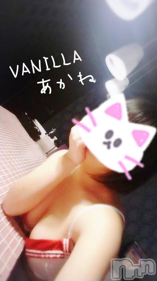 松本デリヘルVANILLA(バニラ) あかね(18)の2月24日写メブログ「パンケーキ食べたい♪」