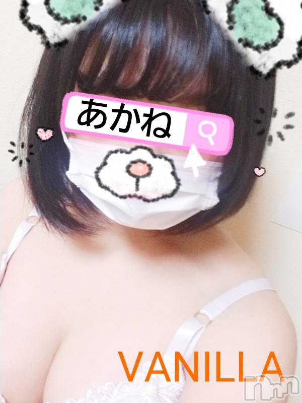 松本デリヘルVANILLA(バニラ) あかね(18)の2019年5月17日写メブログ「~出勤の予定の報告~」