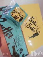 権堂ガールズバーthe BAR XXI(エックスエックスアイ) りりな(19)の6月25日写メブログ「美味しいフィナンシェ♡」