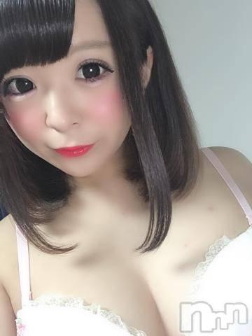 長野デリヘルPRESIDENT(プレジデント) うさぎ(21)の1月22日写メブログ「着いたよん」