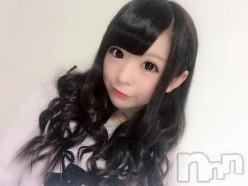 長野デリヘルPRESIDENT(プレジデント) うさぎ(21)の1月23日写メブログ「?*。ちゃぷちゃぷ?」