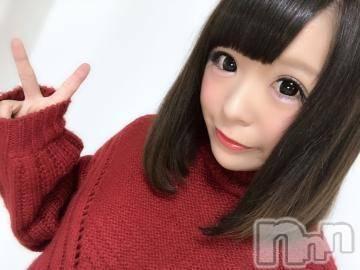 長野デリヘルPRESIDENT(プレジデント) うさぎ(21)の1月23日写メブログ「???*通常投稿??」