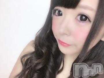 長野デリヘルPRESIDENT(プレジデント) うさぎ(21)の2月21日写メブログ「さっそく」