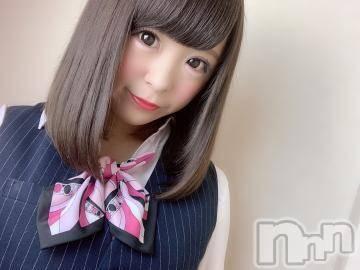 長野デリヘルPRESIDENT(プレジデント) うさぎ(21)の2月21日写メブログ「向かうねん」