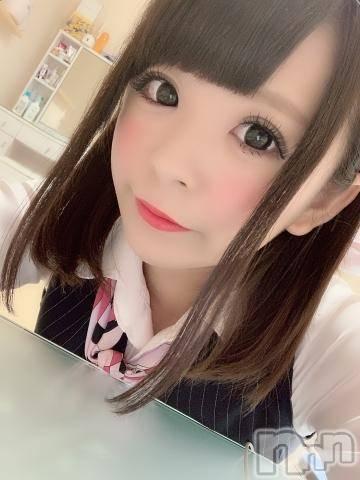 長野デリヘルPRESIDENT(プレジデント) うさぎ(21)の2月21日写メブログ「ヨルソラ」