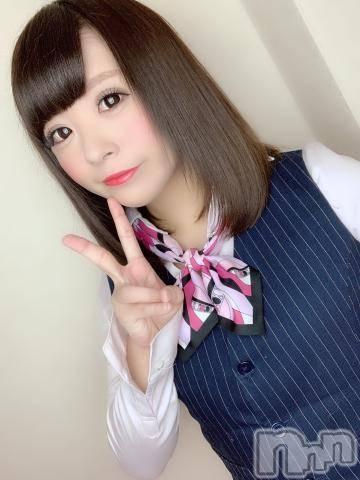 長野デリヘルPRESIDENT(プレジデント) うさぎ(21)の2月21日写メブログ「おやしゅみ」