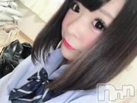 長野デリヘル PRESIDENT(プレジデント) うさぎ(21)の11月13日写メブログ「?いっくよん?」
