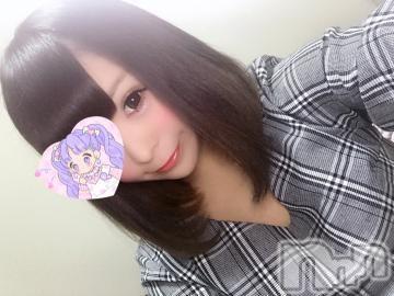 長野デリヘルPRESIDENT(プレジデント) うさぎ(21)の2018年12月9日写メブログ「センチュリーのおにぃさま」