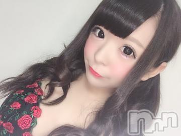 長野デリヘルPRESIDENT(プレジデント) うさぎ(21)の2019年1月14日写メブログ「OK」
