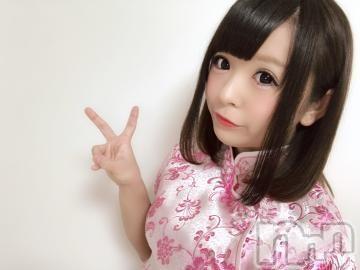 長野デリヘルPRESIDENT(プレジデント) うさぎ(21)の2019年1月14日写メブログ「ありやーすっ!」