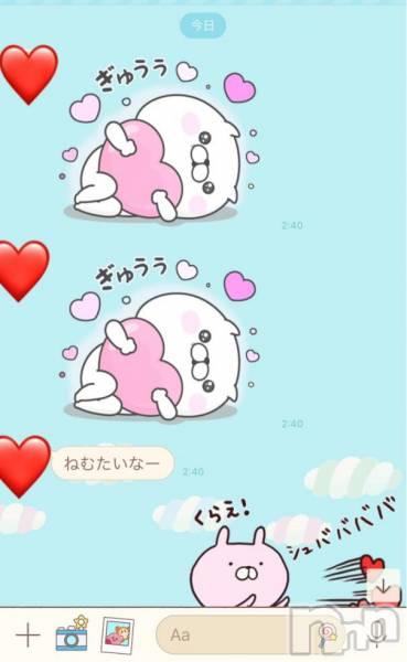 新潟駅前居酒屋・バーカラオケフードバー Mimi(カラオケフードバー ミミ) リカちゃんの3月3日写メブログ「可愛いかよ」