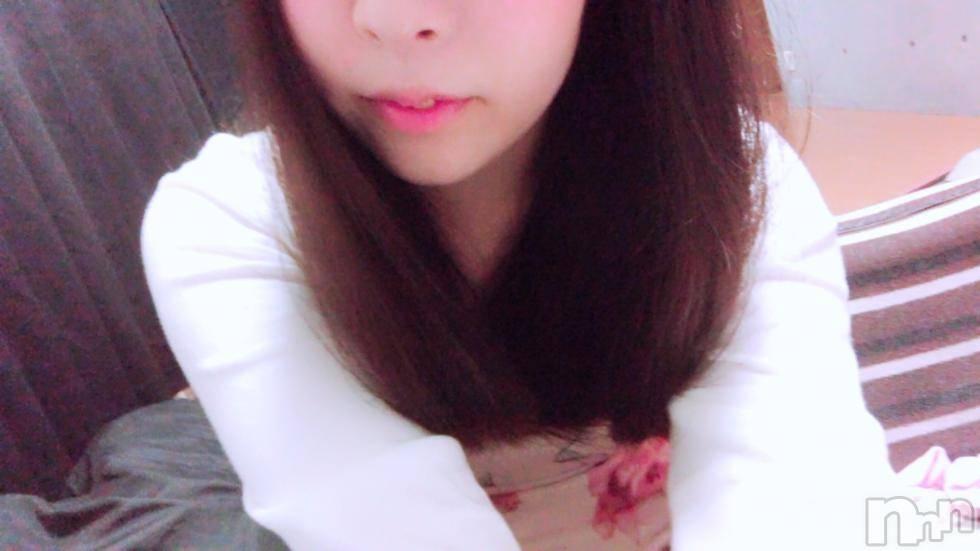 新潟デリヘル新潟デリヘル倶楽部(ニイガタデリヘルクラブ) ちひろ(18)の1月14日写メブログ「おれい♡」