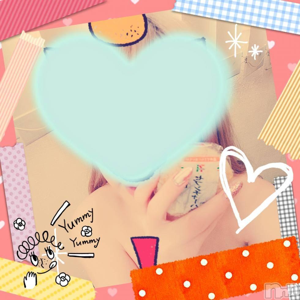 上田デリヘルENDLESS 上田店(エンドレス ウエダテン) 体験 みらい(26)の1月3日写メブログ「おはよ♡」