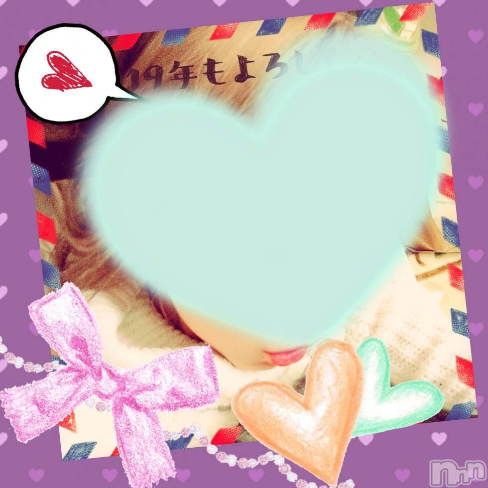 上田デリヘルENDLESS 上田店(エンドレス ウエダテン) 体験 みらい(26)の1月3日写メブログ「にゃんこ♡」