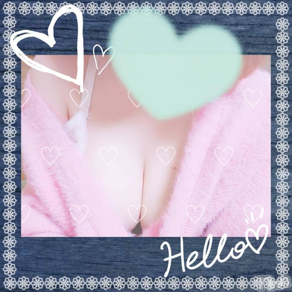 上田デリヘルENDLESS 上田店(エンドレス ウエダテン) 体験 みらい(26)の1月12日写メブログ「おはよう♡」