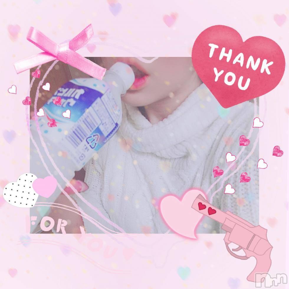 上田デリヘルENDLESS 上田店(エンドレス ウエダテン) みらい(26)の1月27日写メブログ「ありがとう(>_<)」