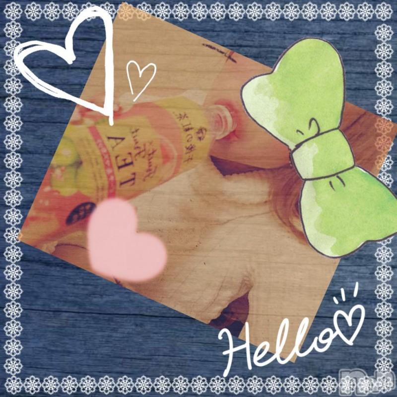 上田デリヘルENDLESS 上田店(エンドレス ウエダテン) 体験 みらい(26)の2018年12月8日写メブログ「ありがとう♡」