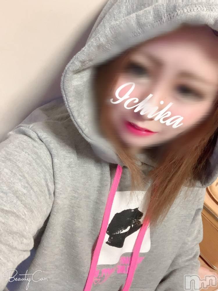 松本デリヘルスイートパレス ロリ姫【いちか】(20)の10月1日写メブログ「ポンコツだった~(><)」