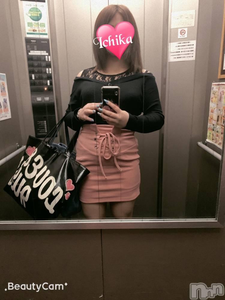 松本デリヘルスイートパレス ロリ姫【いちか】(20)の10月11日写メブログ「痩せてる…?」