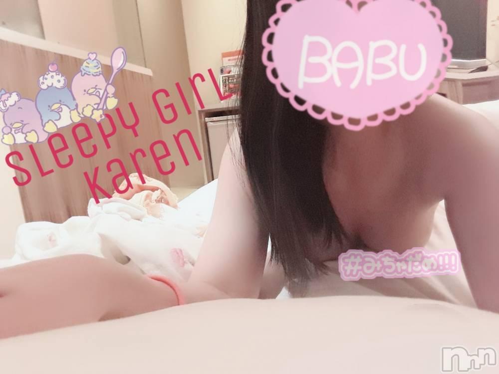 新潟手コキsleepy girl(スリーピーガール) かれんちゃん(20)の11月3日写メブログ「✎ღふいに見せた笑顔」