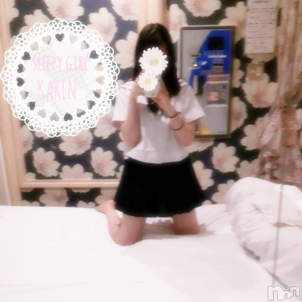 新潟手コキsleepy girl(スリーピーガール) かれんちゃん(20)の11月8日写メブログ「✎ღ辞める」