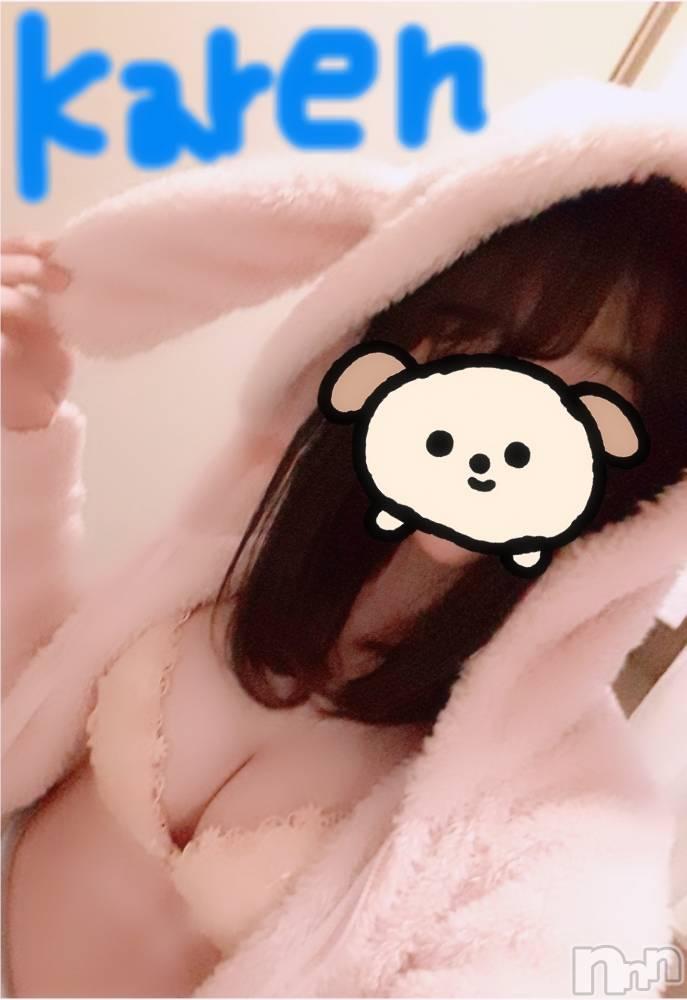新潟手コキsleepy girl(スリーピーガール) かれんちゃん(20)の12月4日写メブログ「✎ღ帰り道寂しいよ」