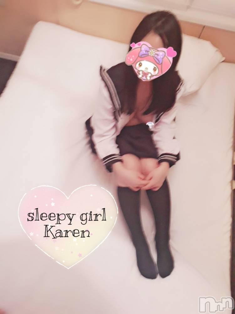 新潟手コキsleepy girl(スリーピーガール) かれんちゃん(20)の7月2日写メブログ「୨୧❥バレた」