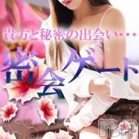 上越デリヘル 密会ゲート(ミッカイゲート)の1月15日お店速報「新人ラッシュ!」