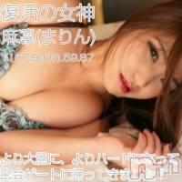 上越デリヘル 密会ゲート(ミッカイゲート)の3月26日お店速報「俺の彼女はGcup!麻凛(まりん)29歳は極上気分を味合わせます!」