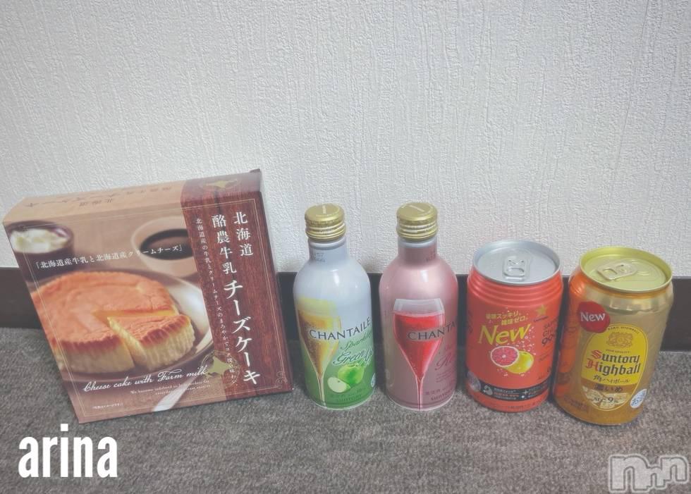 伊那デリヘルピーチガール ありな(20)の10月8日写メブログ「ありがとう♡」
