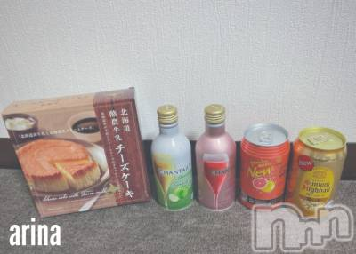 伊那デリヘル ピーチガール ありな(20)の10月8日写メブログ「ありがとう♡」