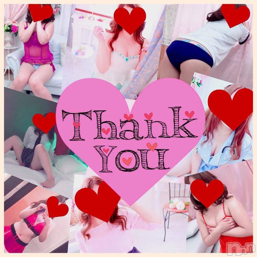 千曲ぽっちゃりぽっちゃり癒し姫in長野(ポッチャリイヤシヒメインナガノ) S級☆ほなみ姫(25)の12月30日写メブログ「ありがとう♡」