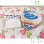 伊那デリヘルよくばりFlavor(ヨクバリフレーバー) ☆リリ☆(20)の2018年12月8日写メブログ「お礼❤️」
