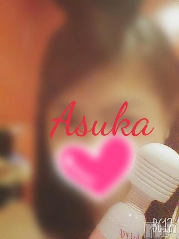 伊那デリヘルよくばりFlavor(ヨクバリフレーバー) ☆アスカ☆(23)の2018年12月8日写メブログ「あすか☆」