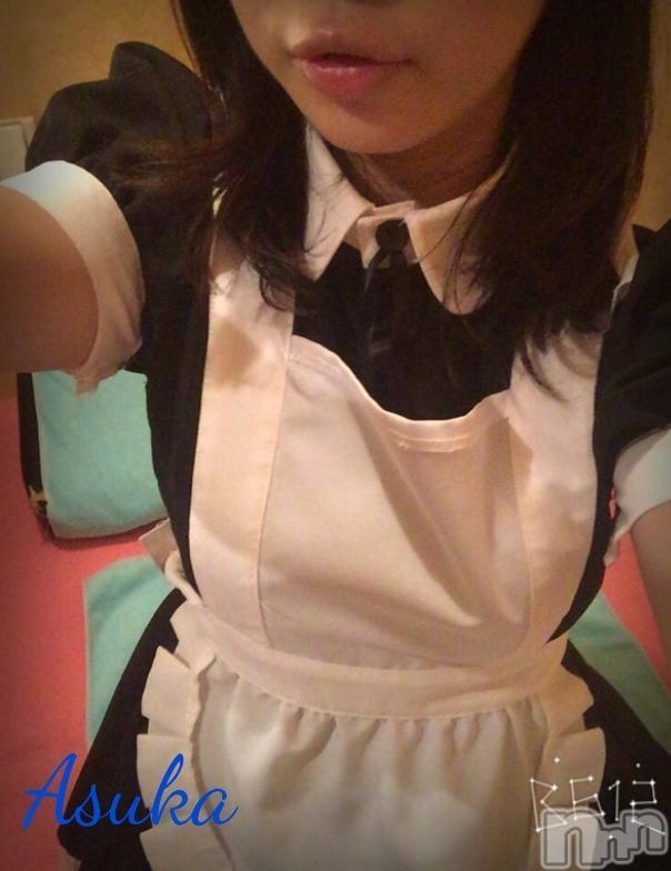 伊那デリヘルよくばりFlavor(ヨクバリフレーバー) ☆アスカ☆(23)の2018年12月8日写メブログ「どうですか?」