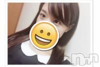 上田デリヘル BLENDA GIRLS(ブレンダガールズ) ゆきな☆清楚系(21)の11月20日写メブログ「最終日☆」
