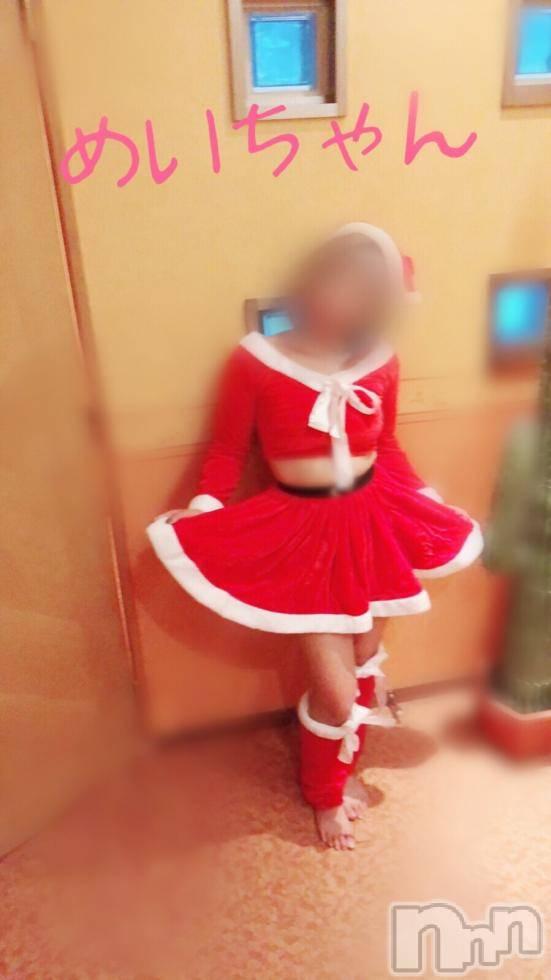 長野デリヘルWIN(ウィン) 体験めいさ/輝き(25)の12月25日写メブログ「めいサンタさん?」