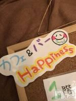 長野リラクゼーションリラクゼーション ハピネス長野店(リラクゼーション ハピネスナガノテン) りなの3月23日写メブログ「うわあああ」