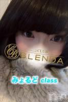 みか☆Eカップ(22) 身長158cm、スリーサイズB88(E).W57.H88。上田デリヘル BLENDA GIRLS(ブレンダガールズ)在籍。