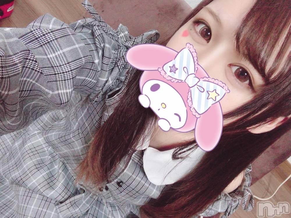 長岡デリヘルROOKIE(ルーキー) 新人☆みくる(18)の3月19日写メブログ「我慢できなくて…♡」