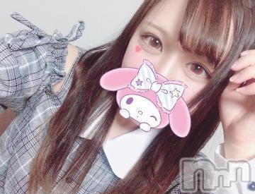 長岡デリヘルROOKIE(ルーキー) 新人☆みくる(18)の2019年3月15日写メブログ「お久しぶりです♡」