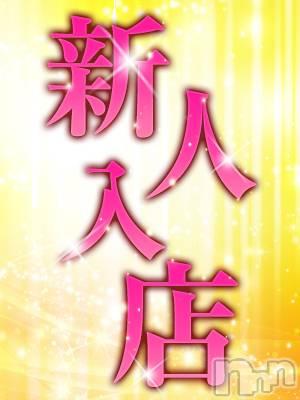上田デリヘル(アプリコットガール)の2019年3月16日お店速報「★☆★3月新人入店情報!!★☆★」