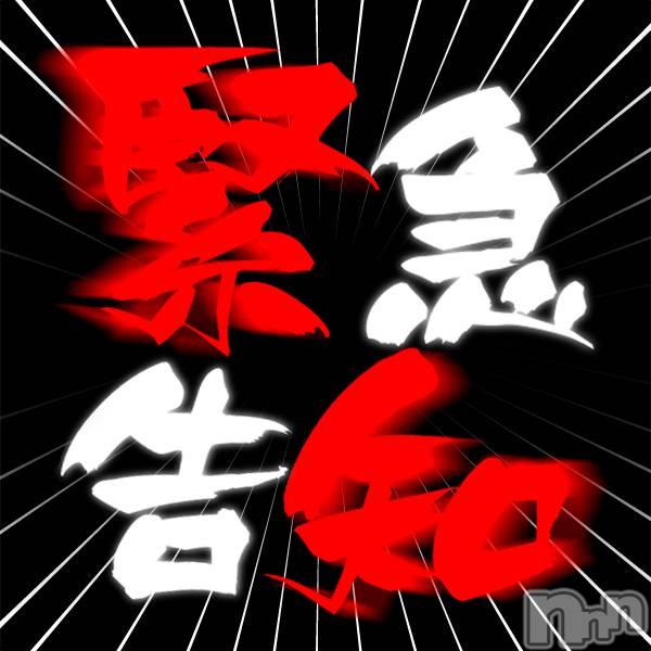 上田デリヘル(アプリコットガール)の2019年5月16日お店速報「★大好評稼働中!新人激アツOP多数ニューハーフ『みらい』激カワ『なぎさ』」