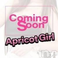 上田デリヘル Apricot Girl(アプリコットガール)の3月6日お店速報「★☆★新人入店情報★☆★」