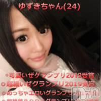 上田デリヘル Apricot Girl(アプリコットガール)の4月3日お店速報「厳選された美女とエロシチズムで特別なお時間を!」