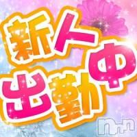上田デリヘル Apricot Girl(アプリコットガール)の4月7日お店速報「顧客満足度NO.1ななせ(23) お見事!四冠達成!ゆずき(24)即OK」