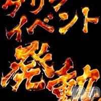 上田デリヘル Apricot Girl(アプリコットガール)の4月13日お店速報「週末限定♥桜満開 Festa ♥スプリングパック♥」