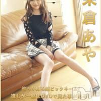 上田デリヘル Apricot Girl(アプリコットガール)の4月17日お店速報「4月17日PM15時いよいよ解禁!現役セクシー女優『」
